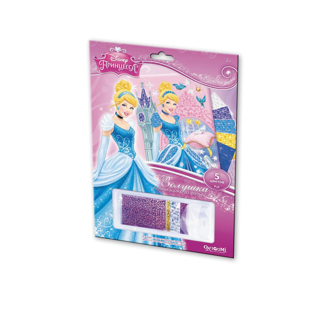 Аппликации с принцессами дисней