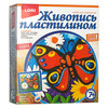 "24265811552 ""Яркая бабочка"" Пк-015"