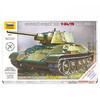 "7020100808 5001 ""Танк Т-34/76 1943 года"" 1/72"