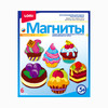 """59465632202 """"Пирожные"""" М-063"""