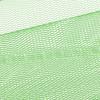 30657346672 №16-6339 зеленый