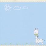 (010)001 Жираф (Вот и я)