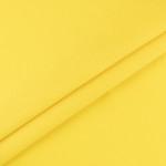 12-0752 желтый
