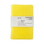 №014 желтый