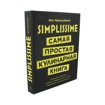 075365f151197 Книга М
