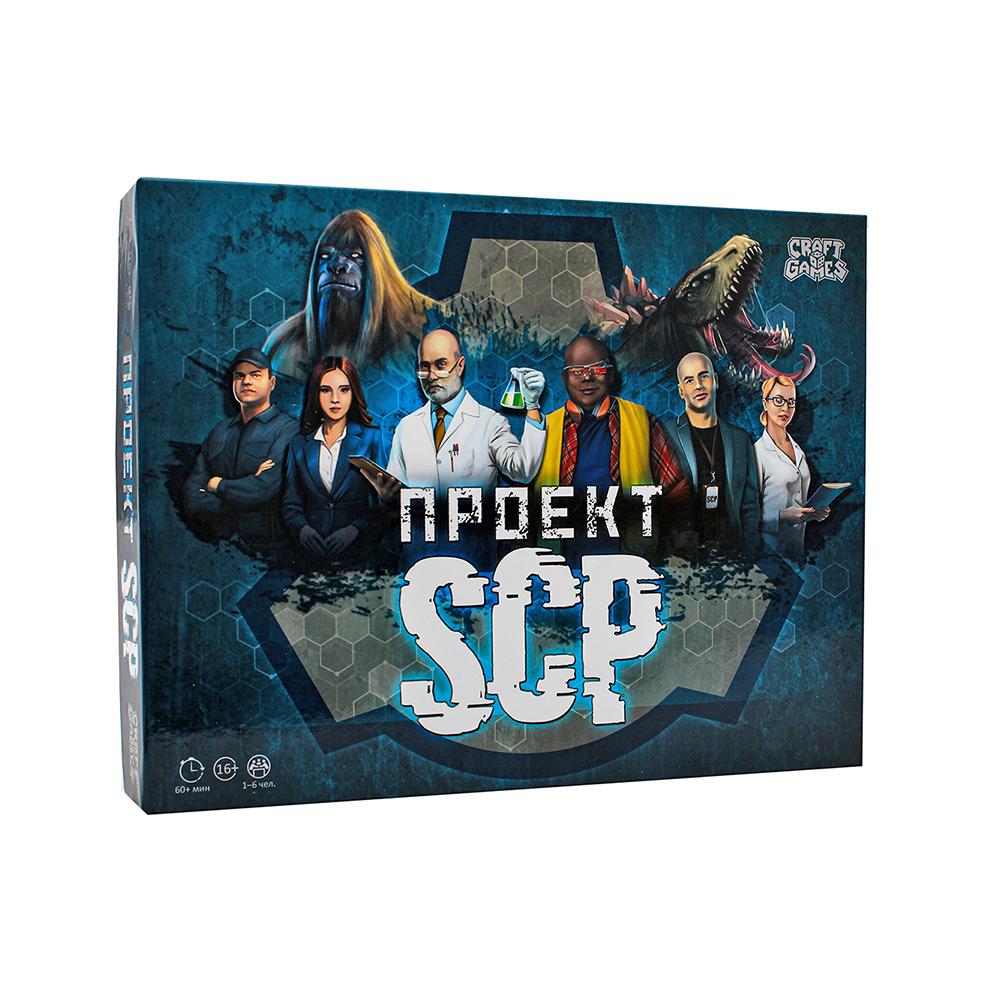 """""""CraftGames"""" Проект SCP ИН-2581 купить за 1190,00 руб. в ..."""