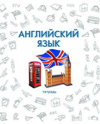 Английские карточки с русской и английской транскрипцией