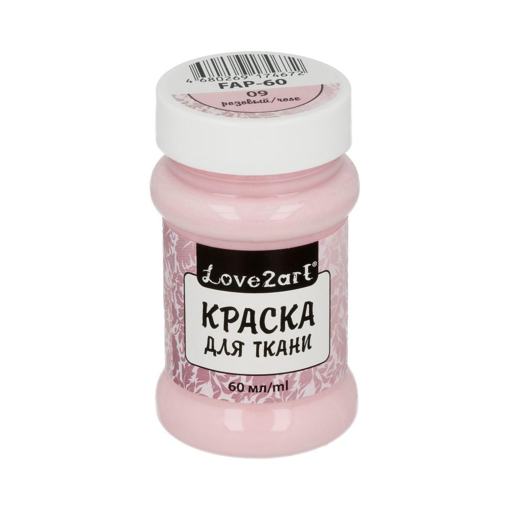 Краска для ткани розовый купить гипюр сайт одежды россия