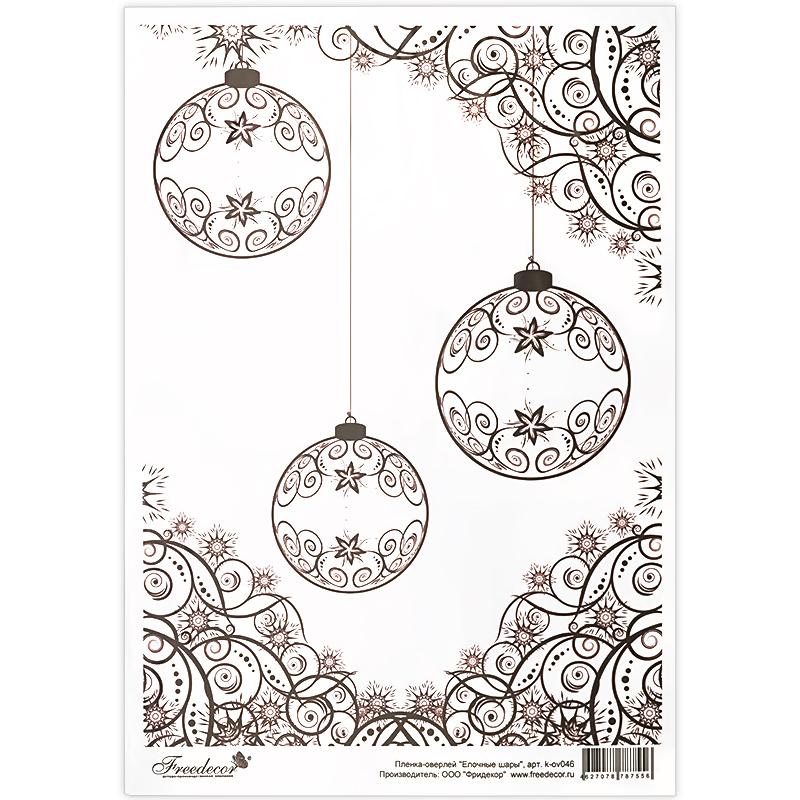 вот своими шаблоны для открыток на новый год черно белые часто