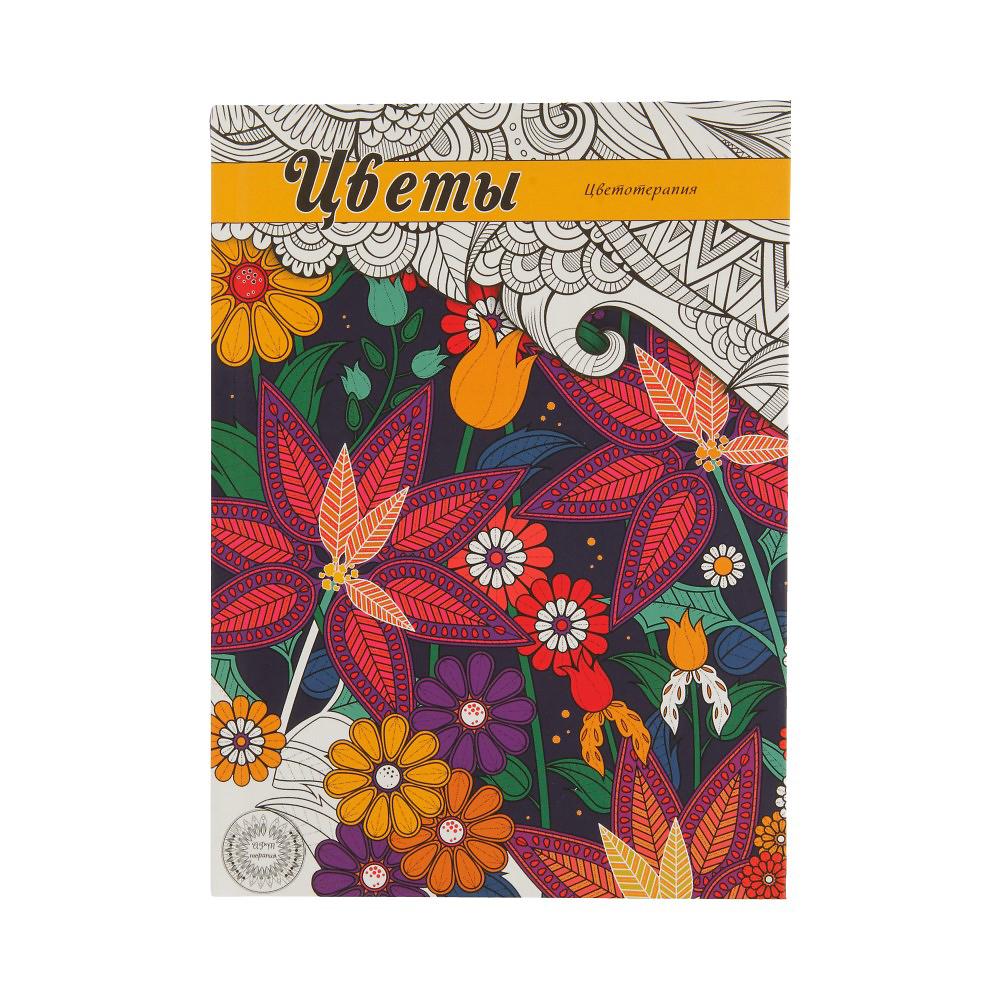 """Книга """"Проф-Пресс"""" Раскраска-антистресс """"Цветы"""" Р-9730 ..."""