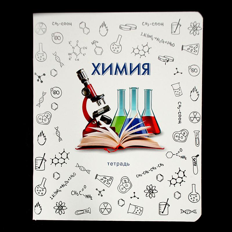 Картинки с надписями химия, сшивать открытку для