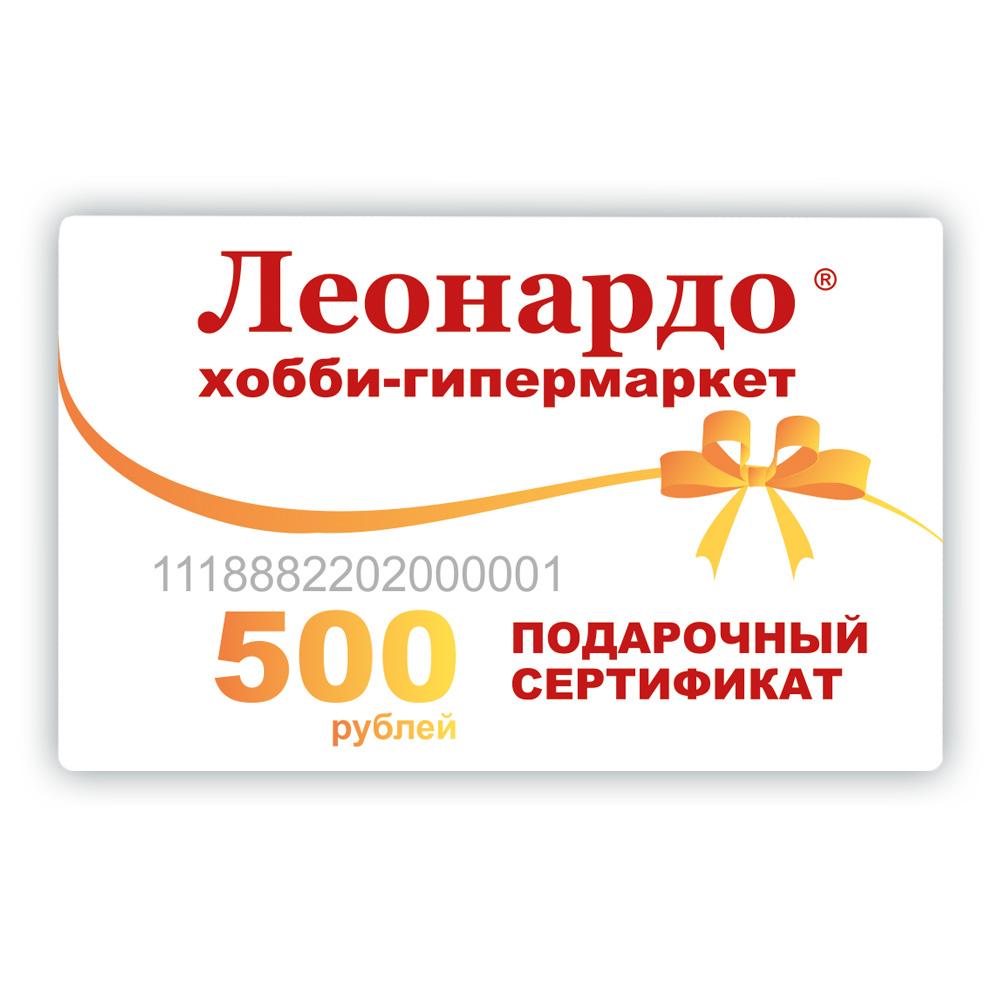 78fe3bcb4433c Подарочный сертификат Леонардо на 500 р. . - Интернет-магазин ...