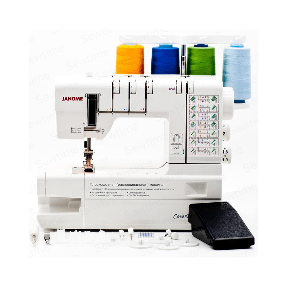 """Распошивальная машина """"JANOME"""" Cover Pro D Max купить за 38990,00 руб. в интернет-магазине Леонардо"""