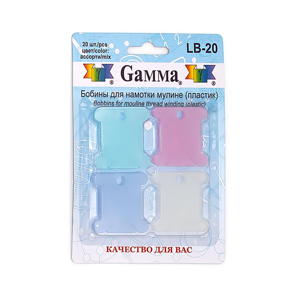 'Gamma' LB-20 Бобины для мулине пластик 4 см 20 шт в блистере ассорти